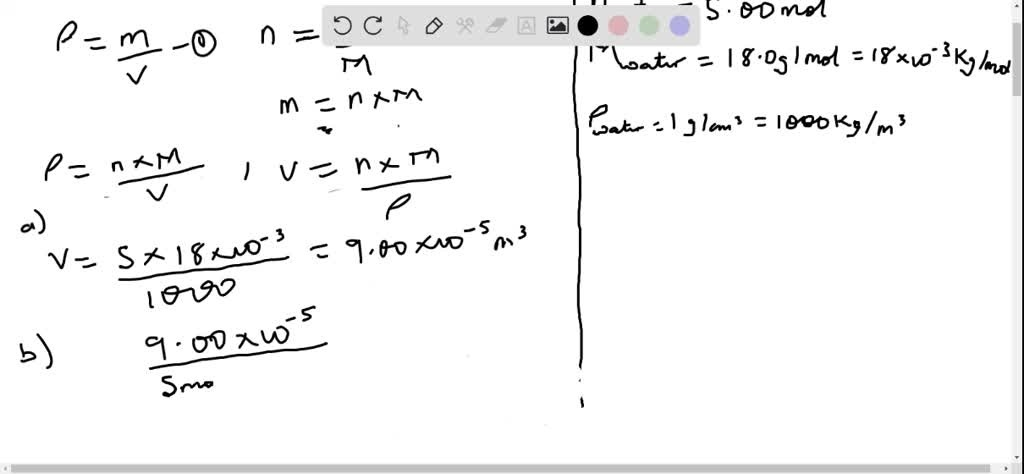 what is the length l of an edge of each small cube if adjacent cubes touch but dont overlap?-1
