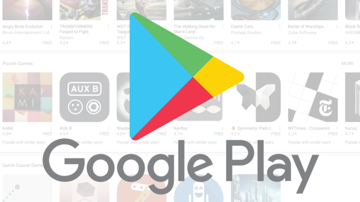 google play app store download free-8